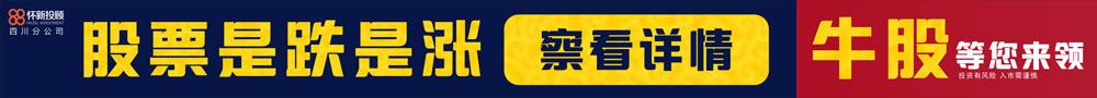公司名称: 中国航发动力股份有限公司 主营业务: 航空发动机制造及衍生产品的生产、民用航空发动机零部件外贸转包... 电  话:029-86152008,029-86152009 传  真:029-86629636 成立日期:1993-12-23 上市日期:1996-04-08 法人代表:张民生 总 经 理:张民生(代) 注册资本:194872万元 发行价格:6.
