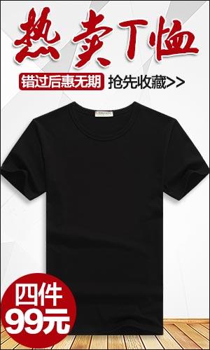 //d3.sina.com.cn/pfpghc2/201703/07/0538595bf3b843bb811cd4f4225e971c.jpg