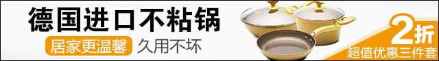 //d3.sina.com.cn/pfpghc2/201708/30/cc957ba0184d4cd584a8ed1747e1317a.jpg