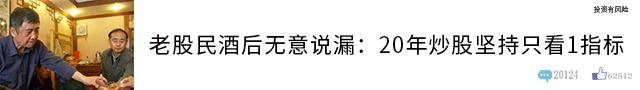 //d3.sina.com.cn/pfpghc2/201711/08/e6769db83fb0423b8e6503ba1c3537e3.jpg